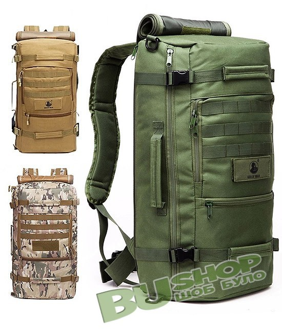 Transport M.O.L.L.E Backpack 50L