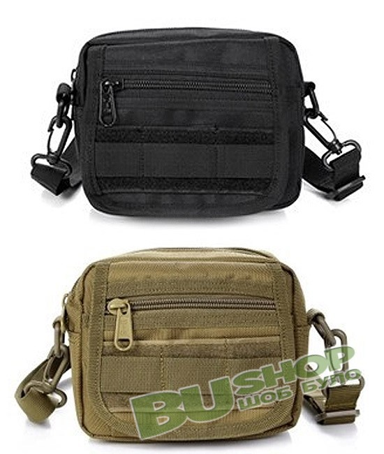MOLLE EDC Bag Utility Shoulder